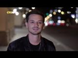 Миша Марвин в шоу знакомств «Старфон» на «СТС Love» (Эфир от 13.10.2017) vk.com/marvin_misha