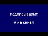 Семен Слепаков   Обращение к народeу Может потдумае и зададим ВОПрос Депутатам?