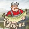 """Рыбалка. Рыболовные снасти. Магазин """"Рыбацюга"""""""