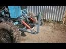 Навеска передняя НТП-01 Курган для трактора Беларус