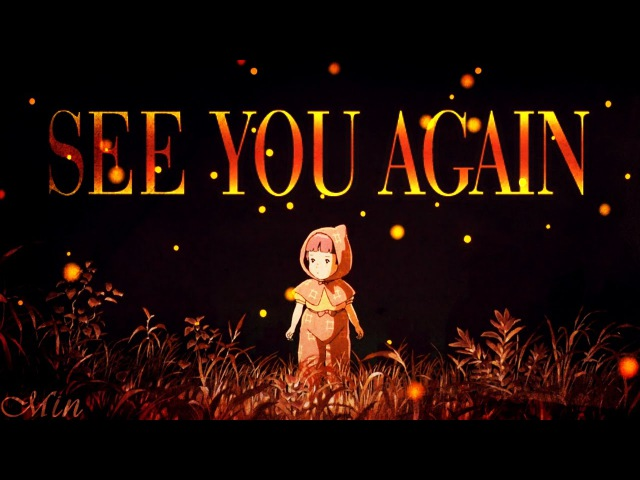 Grave of the Fireflies — See You Again【DESUCON 2015】