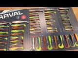 Демонстрация свечения мягких приманок Narval при воздействии лучей ультрафиолета