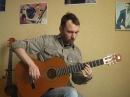 Моряк - Julinoza уроки гитары в Киеве и по Скайпу