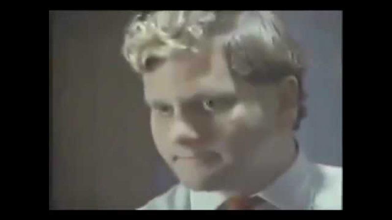 Трейдер 1987