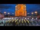 «Амурские волны» выступление на площади Славы. Прямая трансляция