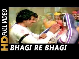 Bhagi Re Bhagi Brij Bala | Asha Bhosle, Mahendra Kapoor, Dhiraj Kaur | Rajput Songs | Dharmendra