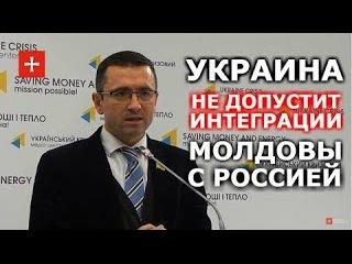 Вы потеряете последнее, если попытаетесь вернуться к России - Нардеп угрожает Молдове (укр)