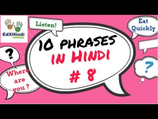 Lesson 8 - I can speak Hindi - 10 Important phrases in Hindi
