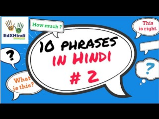 Lesson 2 - I can speak Hindi - 10 Important phrases in Hindi