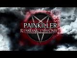Painkiller Custom level - Крепость (Прохождение + Все секреты) by Gatzby