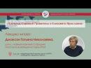 Татьяна Джаксон Харальд Суровый Правитель и Елизавета Ярославна 17 09 2017