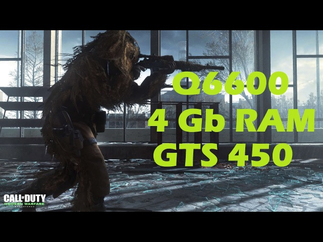 Call of Duty 4 Modern Warfare Remastered на слабом ПК Core 2 Quad Q6600 4 Gb RAM GTS 450
