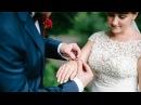 Дима и Кристина. Гранатовый браслет
