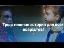 2017.09.24 Москва. Цирк Чудес. Цирковое шоу Маленький принц. Фрагменты