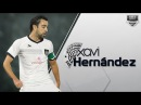 XAVI HERNÁNDEZ Al Sadd Goals Assists Skills 2016 17 HD