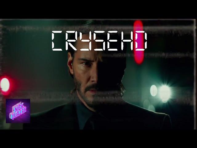 Crysehd - Gold