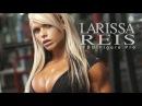 FemaleFitnessReset Larissa Reis Fitness Motivation