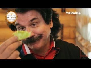 Павел Зибров | Кулинарная академия Алексея Суханова