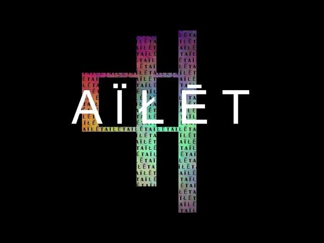 A Ï Ł Ē T ( Айлетъ ) - Простой прохожий