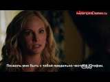 The Vampire Diaries 8x06 Webclip #2 - Detoured on Some Random Backwoods Path to Hell [Рус. субтитры]