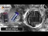 Доброе утро №109  ☕ кофе и ECO RDA by CIGPET   LIVE 29.03.17  10:20 MCK