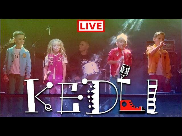 🌟Кеды Live 🌟 Первый большой сольный концерт