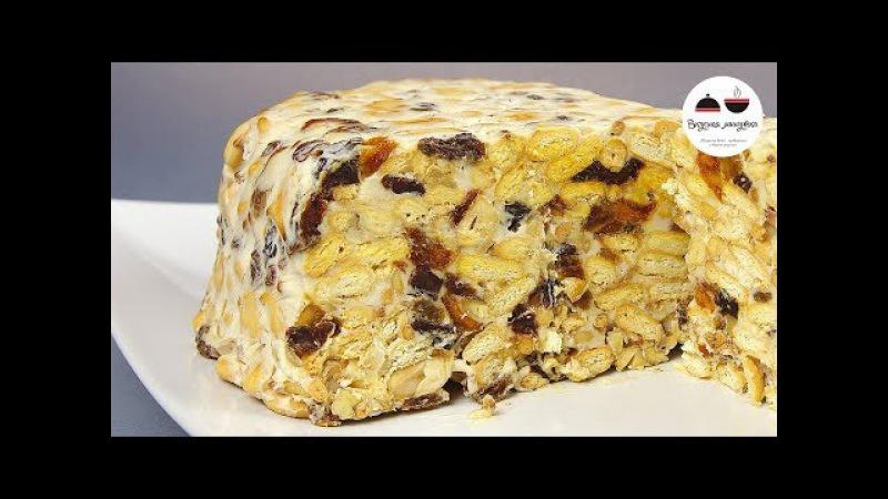 Торт без выпечки ВСЕГДА УДАЧНЫЙ Объедение! Устройте кулинарный сюрприз ваши...