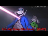 On My Own - Glitchtale AMV