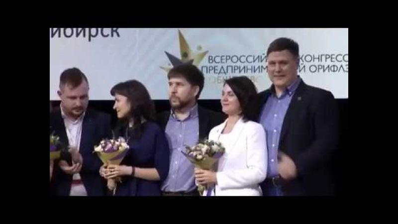 ОРИ ФОРБС Миллионеры Орифлэйм!