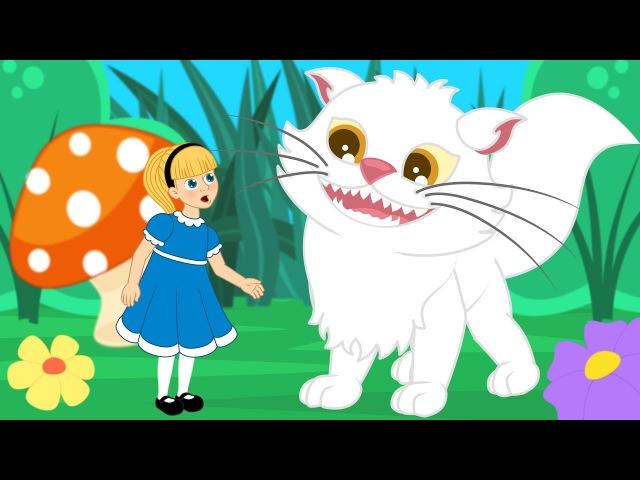 Алиса в Стране чудес Мультфильм сказки для детей сказка
