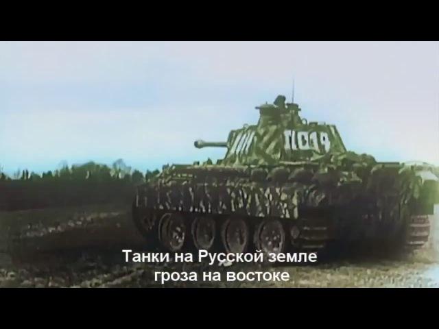 Panzerkampf исполнитель Sabaton eMusic