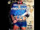 Dele Winga Madwa Okpor Mixed by Musty Beatz