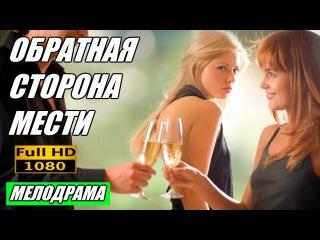 секс кино русское фце