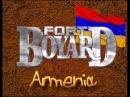 Fort boayrd Armenia 2009 №1