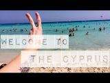 Без лишних слов! Кипр (Айя-Напа)