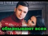 Дом 2 Свежие Новости 31 марта 31,03.2017 Эфир (6.04.2017)