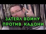 Дом 2 Свежие Новости 15 декабря 15.12.2016 Эфир (20.12.2016)