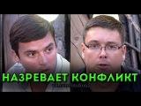 Дом 2 Свежие Новости 21 декабря 21.12.2016 Эфир (27.12.2016)