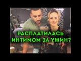 Дом 2 Свежие Новости 22 декабря 22.12.2016 Эфир (28.12.2016)