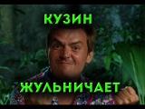Дом 2 Свежие Новости 19 декабря 19.12.2016 Эфир (24.12.2016)