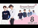 [EXO-minific] Dream Lovers: ep.8 l ChanBaek HunHan KaiSoo (CC SUB)
