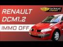 Renault DELPHI DCM1.2 IMMO OFF with Julie Emulator