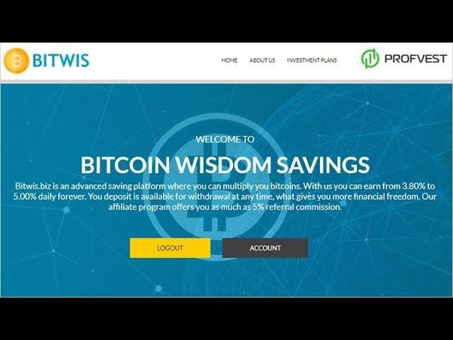 Bitwis обзор и отзывы. Зарабатывай в интернете с Profvest.com!