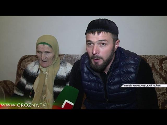 Братья Тазуркаевы из Катыр-Юрта принесли свои извинения за то,что ввели обществ ...