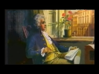 Моцарт. Фильм 2