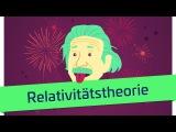 Albert Einsteins Relativitätstheorie in 5 Minuten erklärt