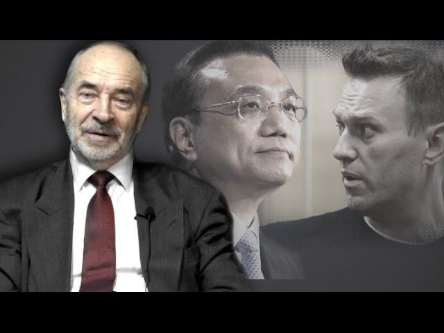 Социализма в Китае нет! Навальный в России есть. Профессор Попов