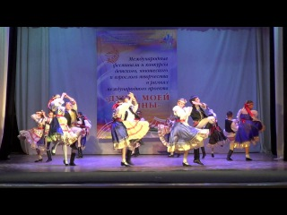 Народный коллектив ансамбль народного танца