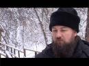 О празднике Крещение Господне и о гаданиях беседа с иереем Алексеем Конопацким