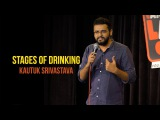Stages Of Drinking Standup Comedy By Kautuk Srivastava